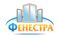 Стеклопакет. Купить оконный стеклопакет в Серпухове, Протвино, Кременки от компании Фенестра